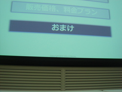 DSC04325.JPG