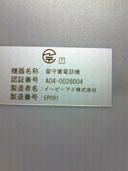 PH_18.jpg
