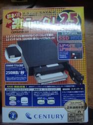 DSC04505.JPG