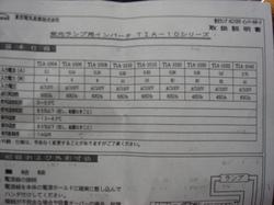 DSC04613.JPG