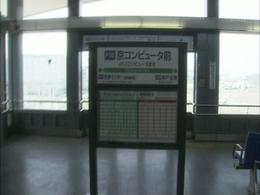 NHKスペシャル「コンピューター革命 最強×最速の頭脳誕生」-201206032100.ts_000038556.jpg