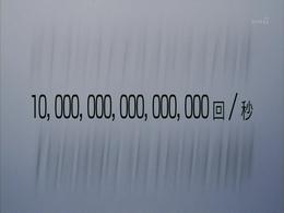 NHKスペシャル「コンピューター革命 最強×最速の頭脳誕生」-201206032100.ts_000365449.jpg
