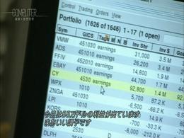 NHKスペシャル「コンピューター革命 最強×最速の頭脳誕生」-201206032100.ts_001553169.jpg