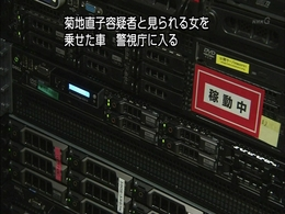 NHKスペシャル「コンピューター革命 最強×最速の頭脳誕生」-201206032100.ts_002853368.jpg