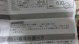 DSC03967.JPG