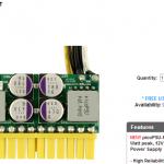 直流電源によるメインPC・VMWareホスト稼働状況について