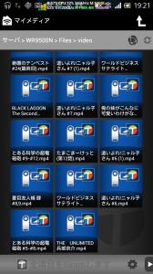 2013-04-03 19.22.04