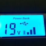 Zenbook 外部バッテリー使用時の連続使用時間チェック!