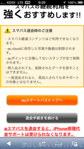 2013-06-30 09.39.52
