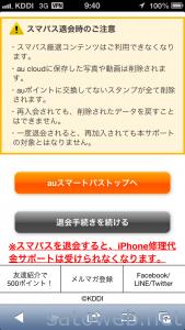 2013-06-30 09.40.01
