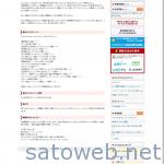 AT-X公式ホームページ改ざんに関するお知らせとお詫び AT-X ワンランク上のアニメ専門チャンネル
