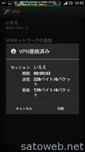 Screenshot_2013-06-03-18-49-27