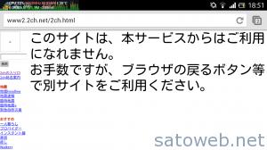 Screenshot_2013-06-03-18-51-34