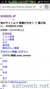Screenshot_2013-06-03-18-53-38