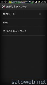 Screenshot_2013-06-03-20-13-21