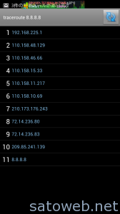 Screenshot_2013-06-05-10-20-21