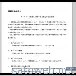 www.ishikyogo.or.jp 130603.pdf