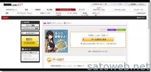 艦隊これくしょん~艦これ~ - オンラインゲーム - DMM.com