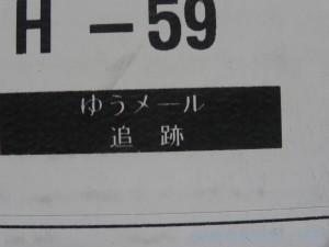 DSC05609