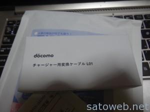 DSC05665