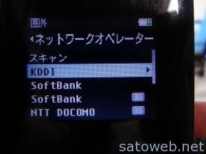 DSC05704