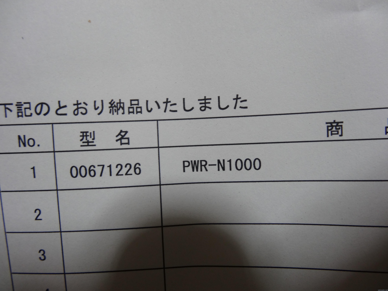 DSC05723