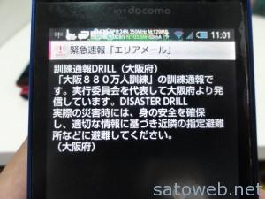 DSC05341