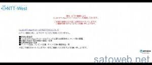 会員ログイン|CLUB NTT-West 会員メニュー|NTT西日本
