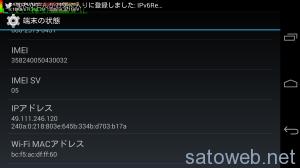 2014-01-04 15.47.19