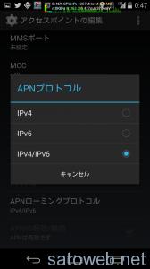 2014-01-04 15.47.51