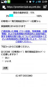2014-03-02 22.09.08