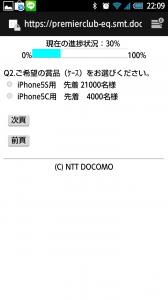 2014-03-02 22.09.18