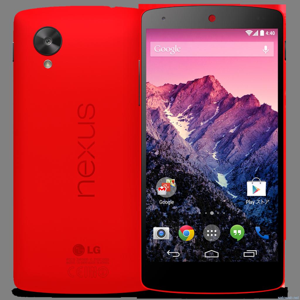 Nexus5-Front-Red-Top