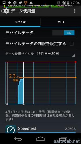2014-04-08 08.04.07