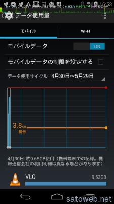 2014-04-30 07.53.19