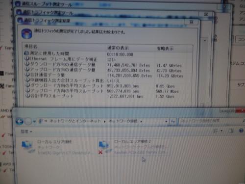 DSC06949