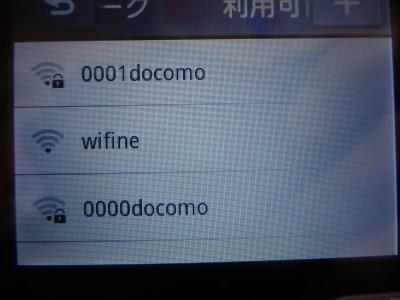 DSC07010