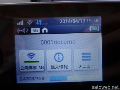 DSC07011