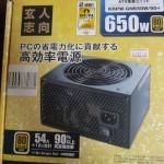 80PlusGold認証の電源装置を購入しました。
