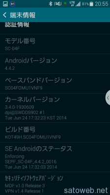 2014-09-01 11.55.29