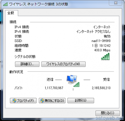 11acx1での接続