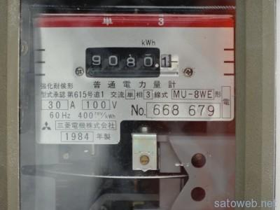 DSC08541
