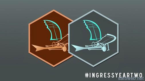 ingress2周年、記念メダル発生と経験値2倍ボーナス開催中。  #ingress