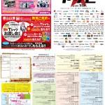 徳島「マチ★アソビ」CLIMAXRUNのPV/フライヤーが公開。