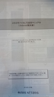 2014-12-14 10.53.01