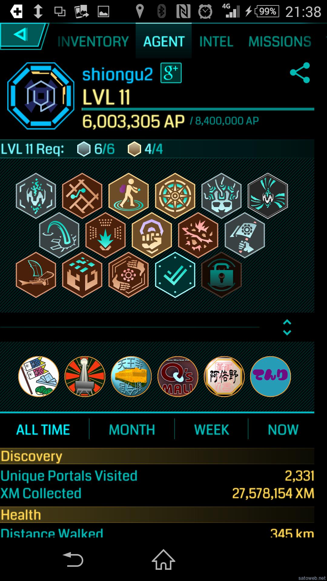 Level11になりました  #ingress (約3か月半)
