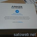 Anker 60W USBアダプターが到着。フォトレビュー