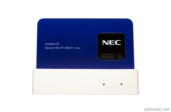 Wimax2+対応ルータ WX01の白ロムがAmazonで値下がり傾向。  「 ディープブルー」は8750円に
