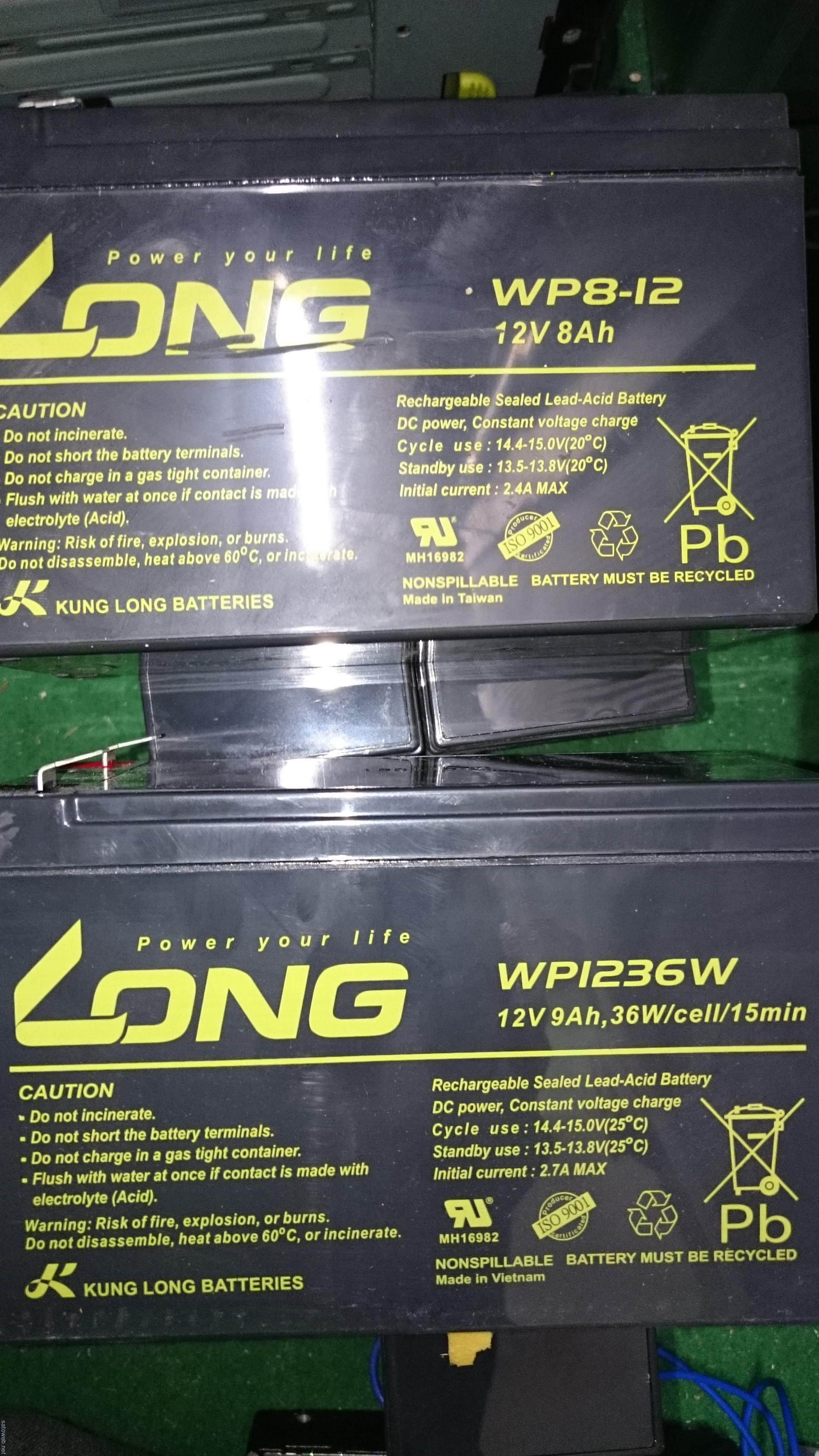 APC SmartUPS1500(2U)のバッテリーが死んでいたので交換してみる。