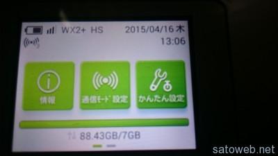 2015-04-16 13.05.55
